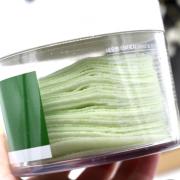 BIO-PEEL GAUZE PEELING GREEN TEA 1