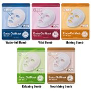 EMBO GEL MASK 2